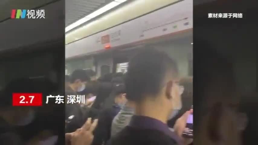 深圳地铁故障 2号线多个站临时停车
